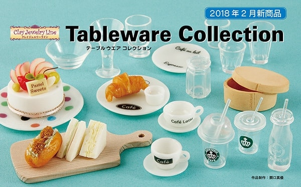 Tableware Collection 2月新商品