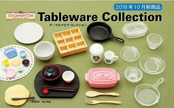 Tableware Collection 10月新商品