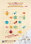 Clay Jewelry Line Vol.8